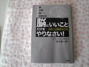 SBSH0400.JPG